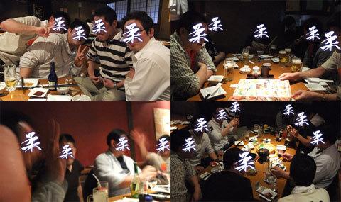 tazawa20090426002.jpg